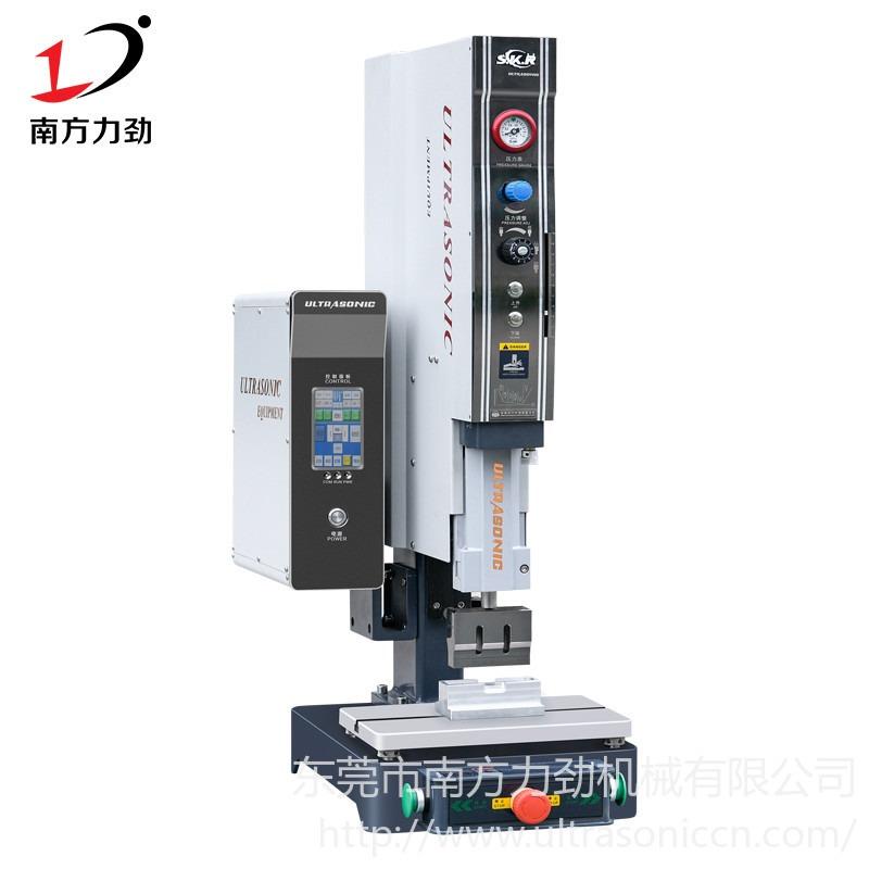 南方力勁手機電池殼超聲波焊接機 NK-SJ4005C新款超聲波塑料焊接機 感應卡焊接機 直銷