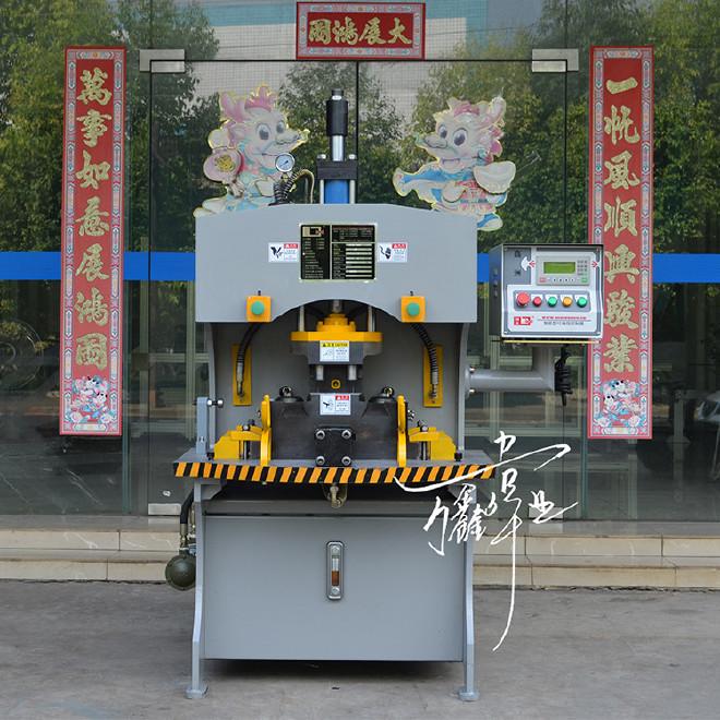 供應WBCXJ系列--榨汁機提手自動成型機 提手自動榨汁機設備可批發