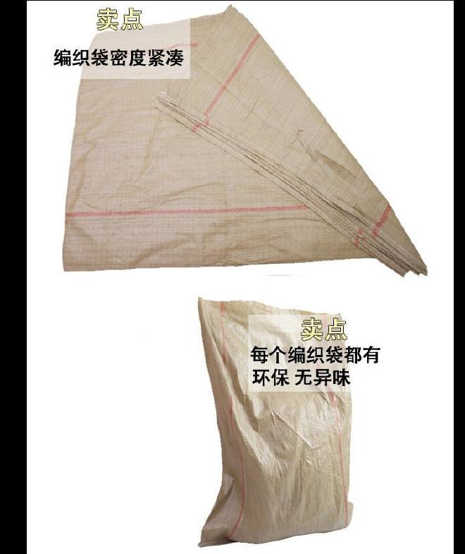 灰薄发货必备打包袋物流快递用/90*120全新包装编织袋批发直销示例图15