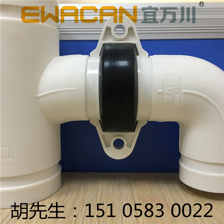 泉州HDPE沟槽式超静音排水管,hdpe沟槽式排水管,HDPE沟槽管示例图4