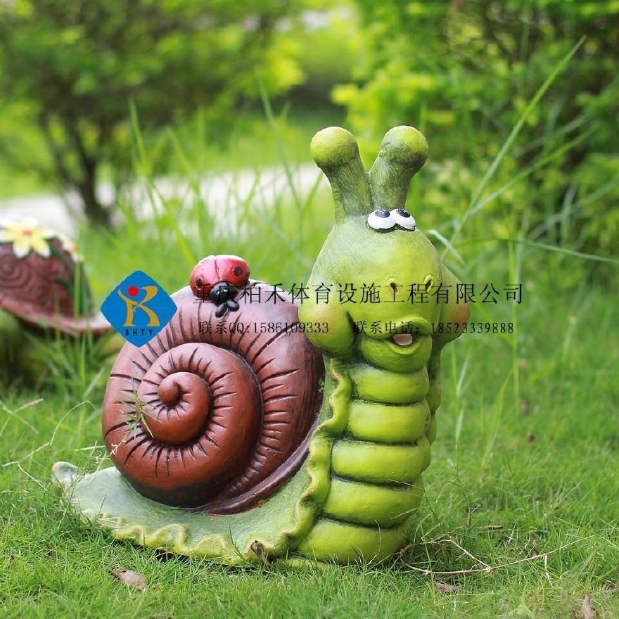 蜗牛工艺品创意庭院花园装饰动物户外花园林景观摆件卡通乌龟树脂德宏蚂蚁美食蛋图片