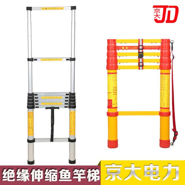 量大優惠玻璃鋼魚竿梯,人字梯,伸縮絕緣單梯,絕緣升降梯子,絕緣平臺