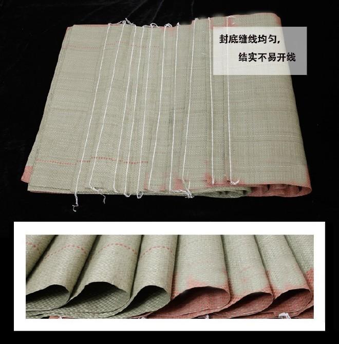 塑料编织袋批发蛇皮袋子快递打包pp编制袋厂家定做加厚物流包装袋示例图27