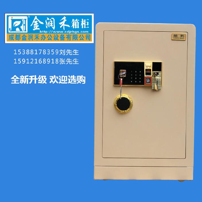 厂家直销金润禾家用保险柜 指纹保险柜现货供应