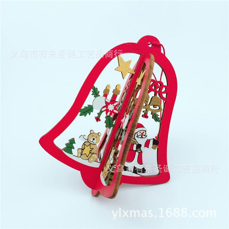 圣诞用品 小号拼装木制挂件 铃铛钟红色特别版 圣诞装饰品示例图2