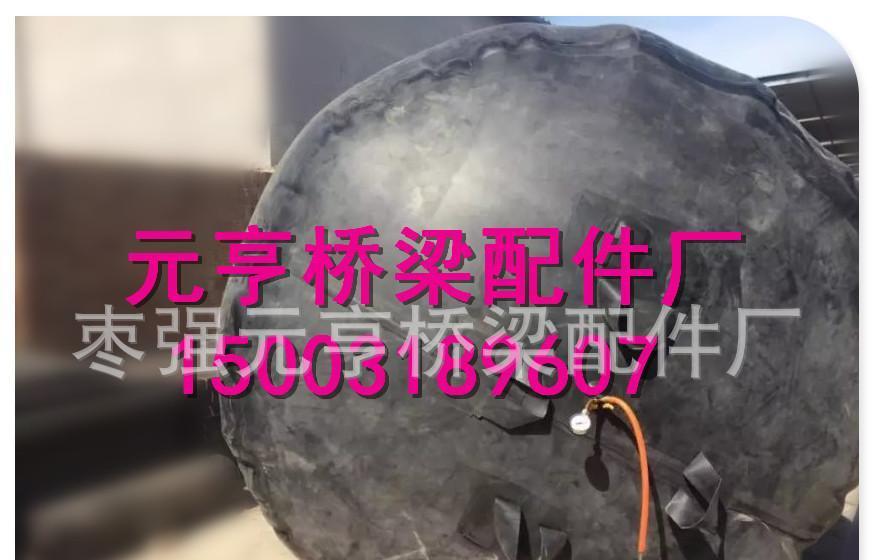 塑料波纹管道封堵用橡胶气囊 波纹管专用管道封堵气囊 DN1500元亨