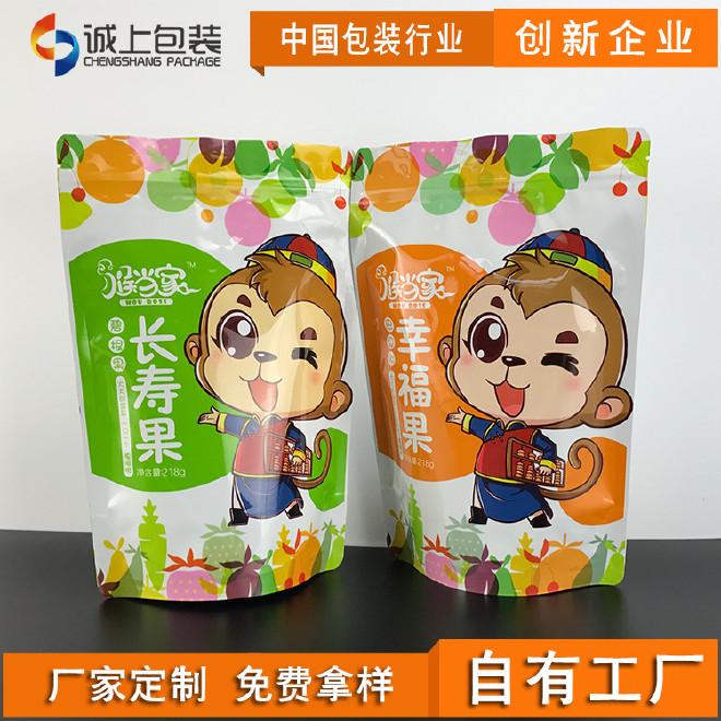 食品包装袋休闲食品包装袋干果包装铝箔袋自封自立食品袋印刷LOGO