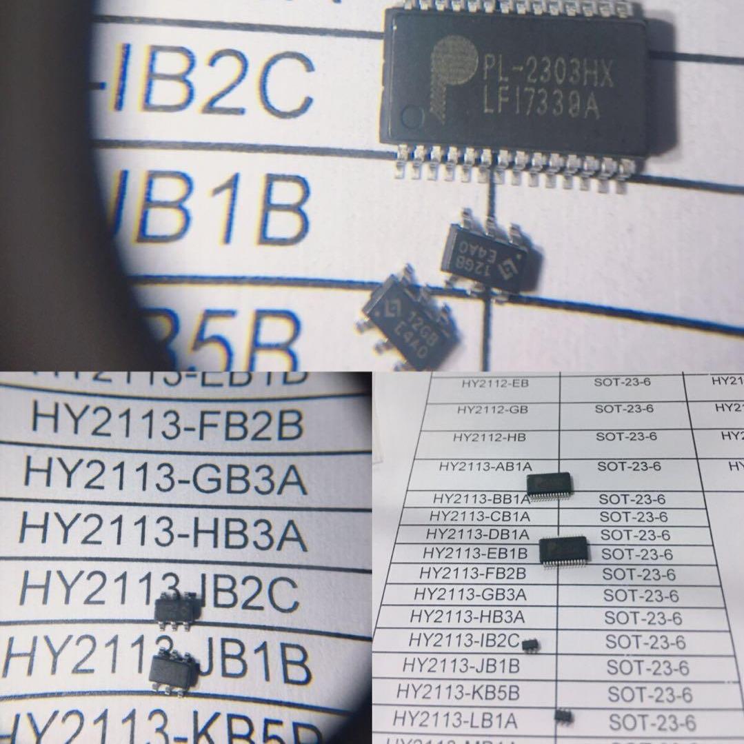 大量供应台湾宏康锂电池保护ICHY21系列,串口ICPL2303系列