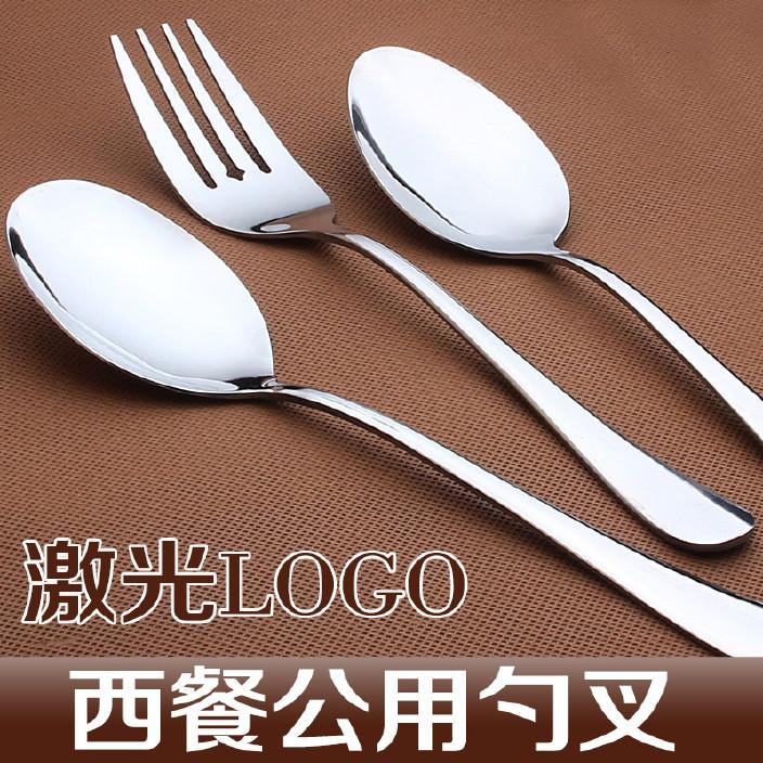 不锈钢公用勺 西餐公用叉分菜勺公用更 自助餐勺批发