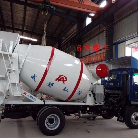 混凝土搅拌罐车混凝土搅拌运输车小型搅拌车图片