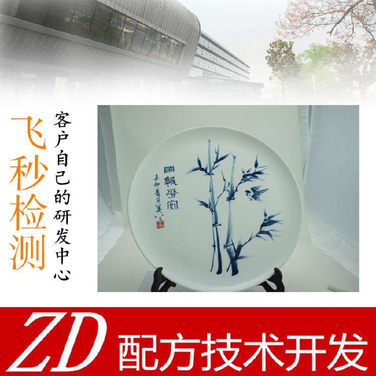 浙江陶瓷印刷油墨配方分析 艺术陶瓷油墨配方解析