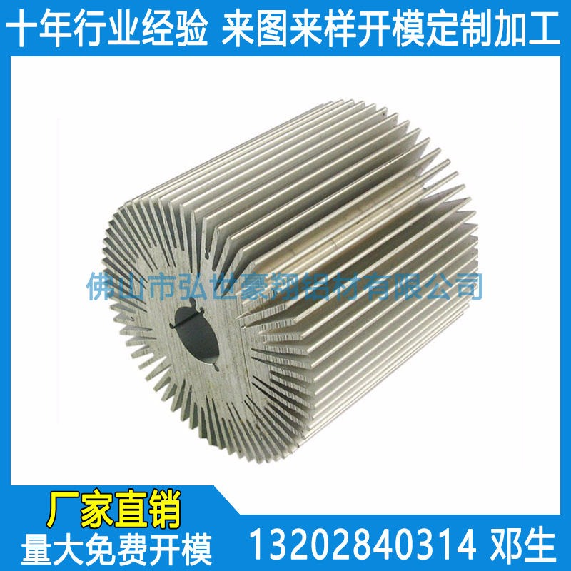 定制鋁合金太陽花散熱器 異形散熱器鋁型材 工業散熱器CNC精加工,電子鋁散熱器型材加工,高密齒散熱器鋁合金,散熱鋁型材