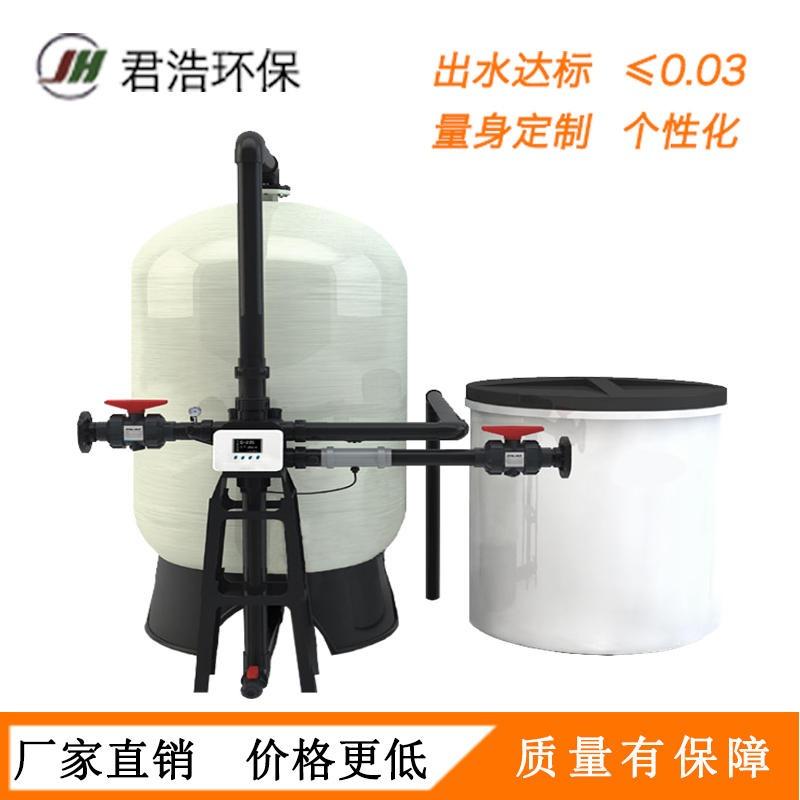 君浩-JHWS-0.5-100T/H 锅炉软水器 锅炉软水器 锅炉软水处理设备图片