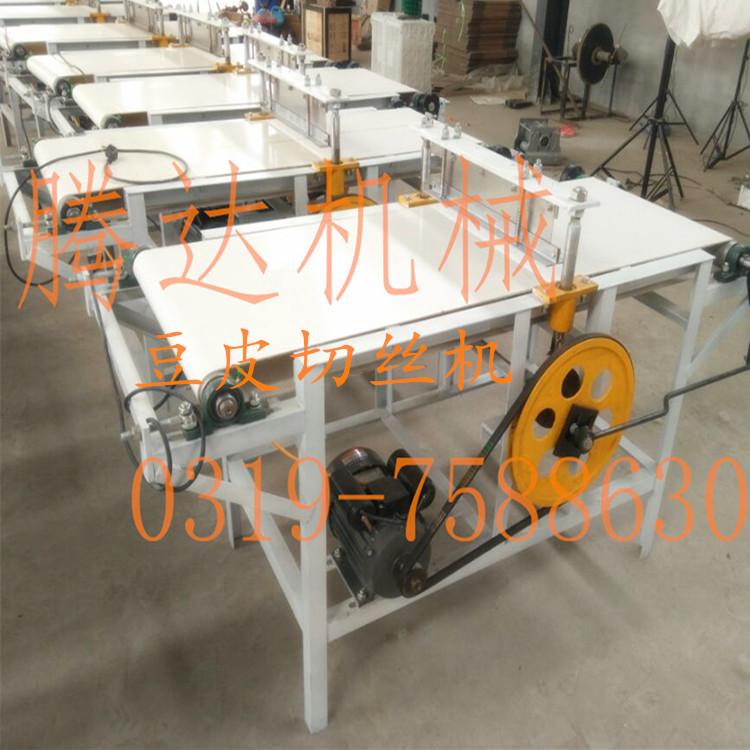 型?#29260;?#20840;省人工效率高  豆腐皮切丝机  自产自销 切丝机示例图3