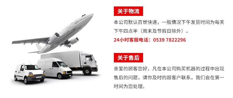 厂家直销凯丰牌封口机150.200.300.400塑料薄膜封口机食品包装机示例图8