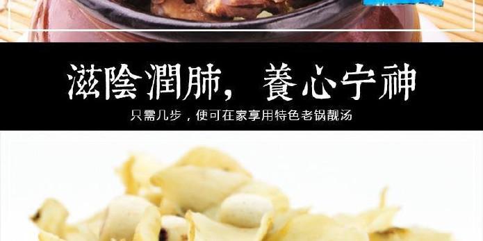 百味斋莲子牛尾炖鸡老牛排料85gv莲子炖鸡香牛骨_百合骨_锅汤好吃营养大图片