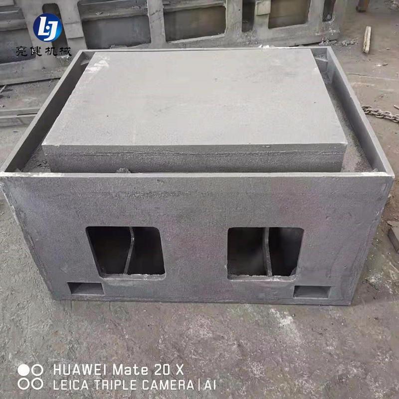 泊头亮健机械厂家承接各类材质 机械铸件 机床铸件 异性定制铸件 来图加工报价
