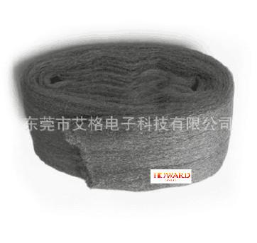 美国钢丝绒0000每一卷价格,日本 Bon Star 钢丝