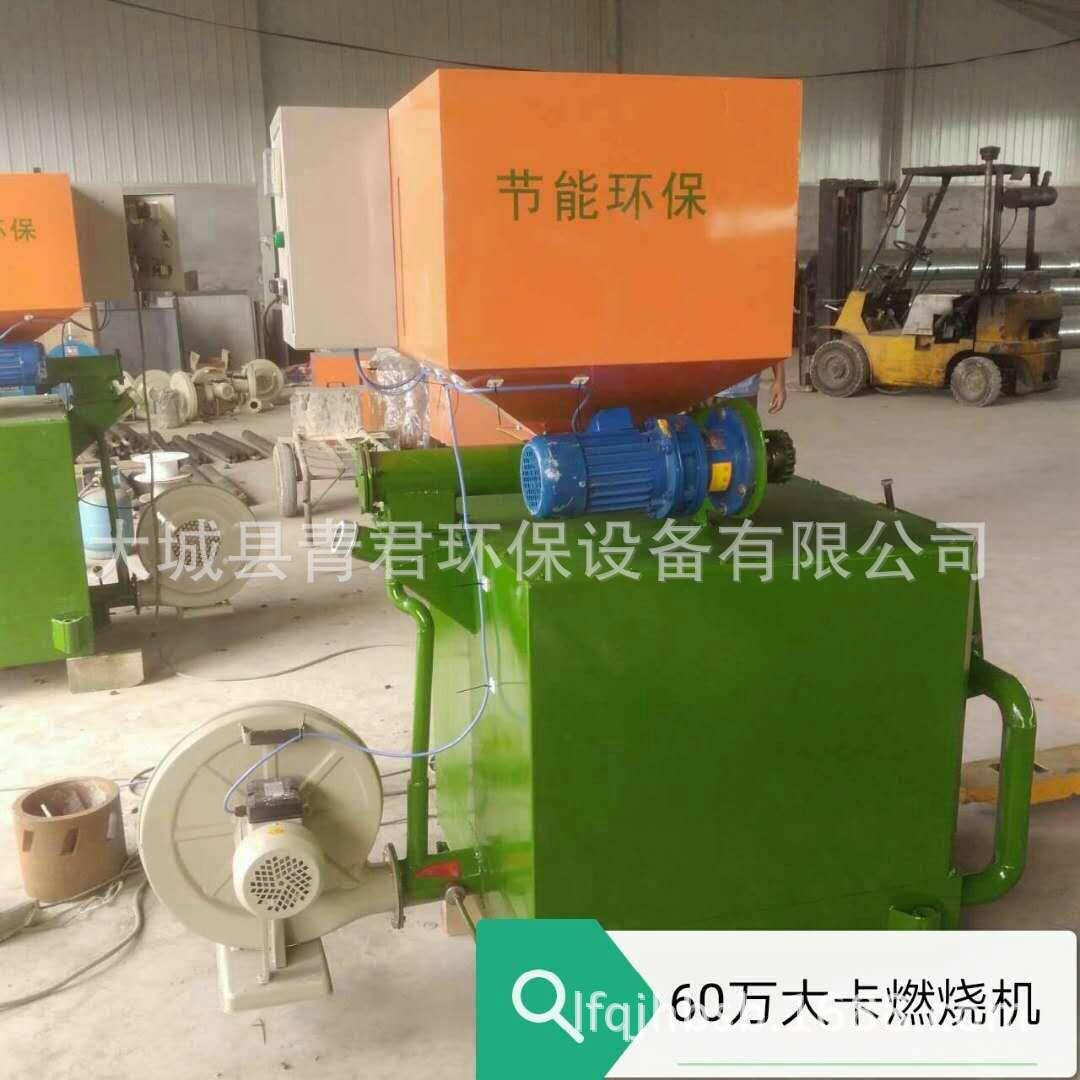 炉膛整体浇注成型生物质燃烧机 广东各省专用生物质燃烧机供应示例图2