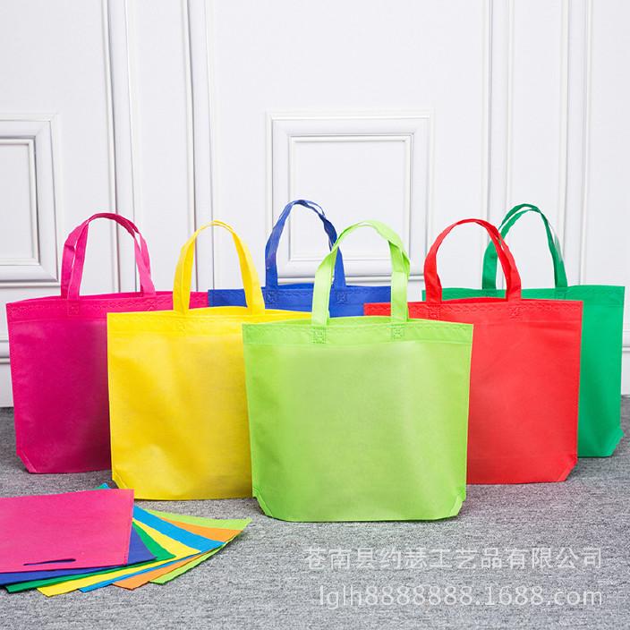 无纺布袋定做印LOGO 广告购物袋 环保手提袋 现货淋膜无纺布袋子图片