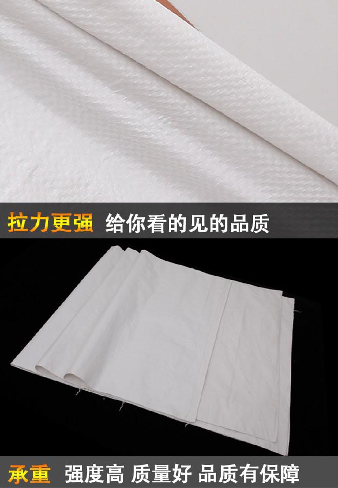 塑料pp包�b袋50*90白色蛇皮袋�徜N可生�a定制�y口印刷�i���袋示例�D16