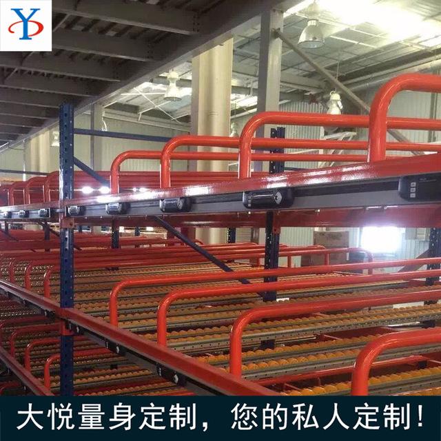 工廠直銷 輕型 中型 重型貨架 流利式倉儲貨架 五金工具移動貨架