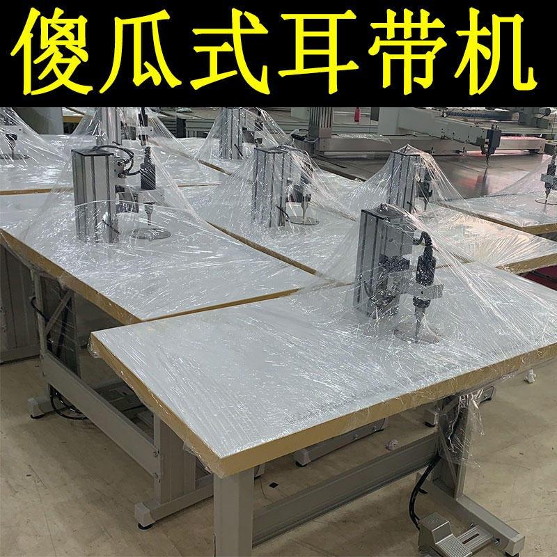 东莞直销超声波口罩一次性耳带点焊机 半自动耳带点焊机生产厂家