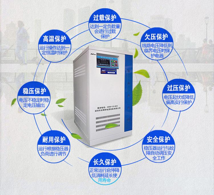 大功率380V三相稳压器SBW250KW300KW350KW全自动高精度稳压器示例图5