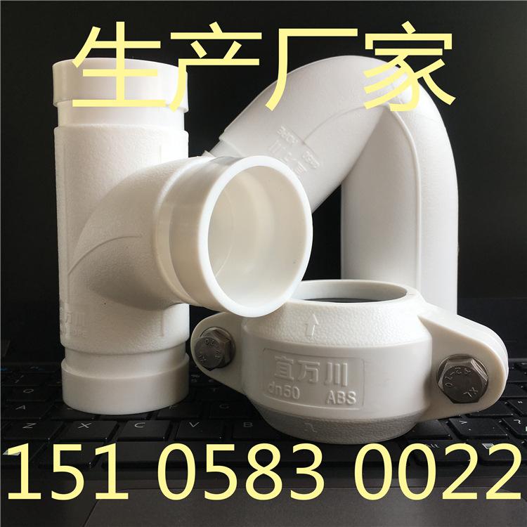 HDPE沟槽式超静音排水管,HDPE沟槽管,重庆HDPE沟槽式排水管示例图1