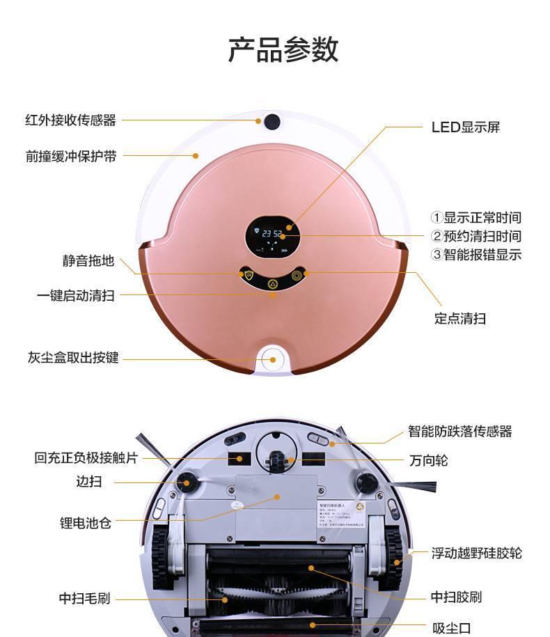 智能全自动扫地机器人家用拖扫吸式超薄oem吸尘器加工厂示例图10