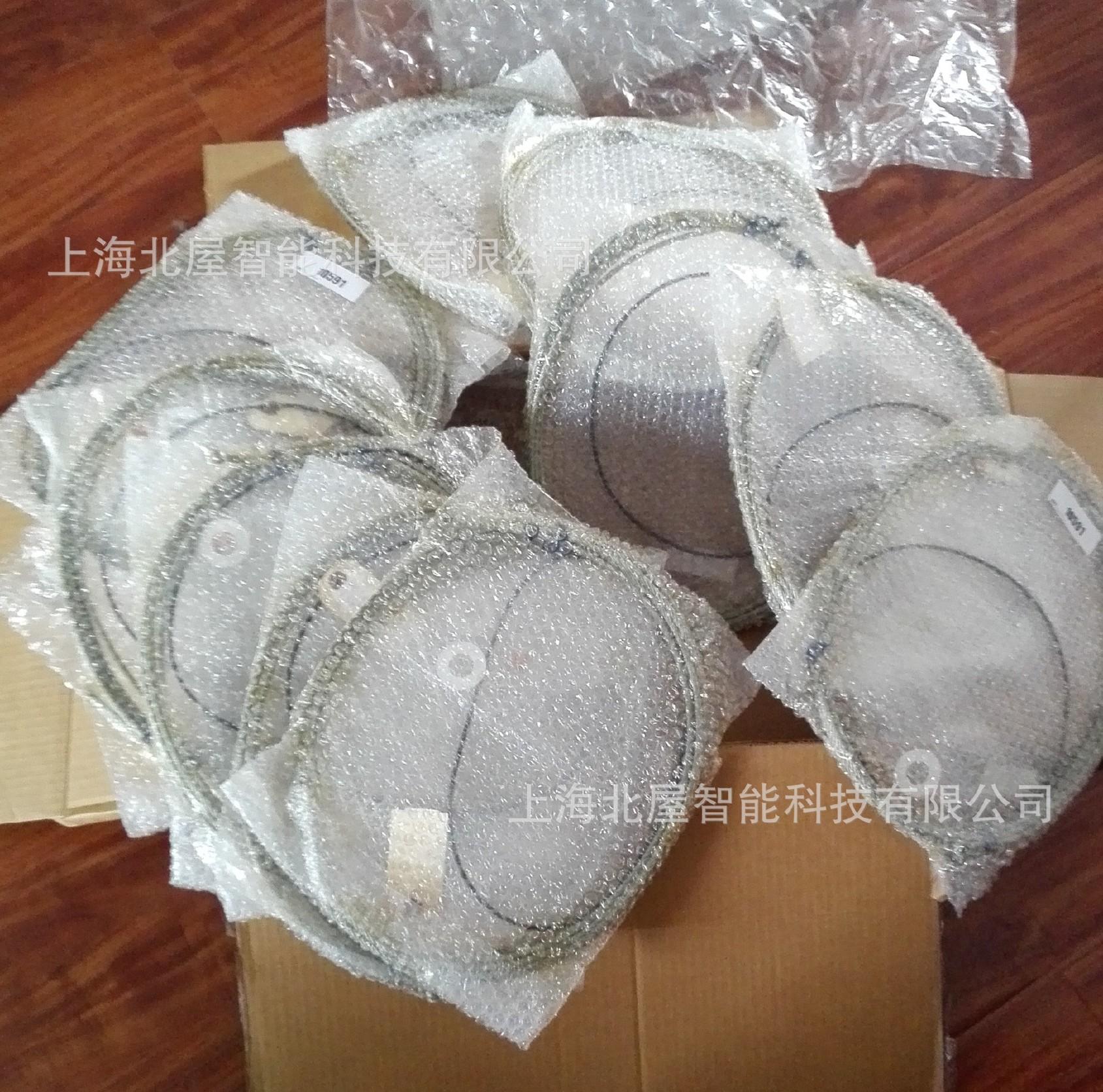 英格索兰平衡吊组件钢丝绳v组件包层高10591图纸看葫芦在哪图片