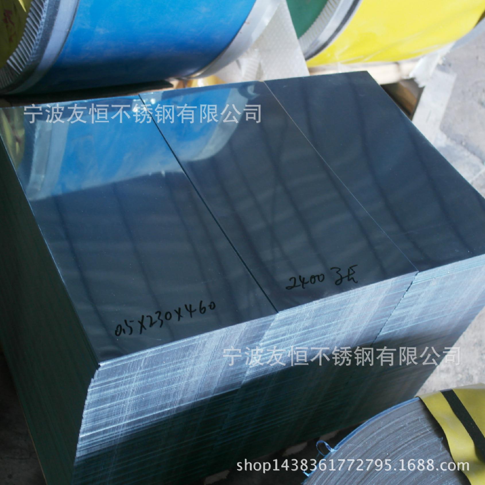 供應寶新304不銹鋼 分條304不銹鋼帶 可分條開平 質優價廉圖片