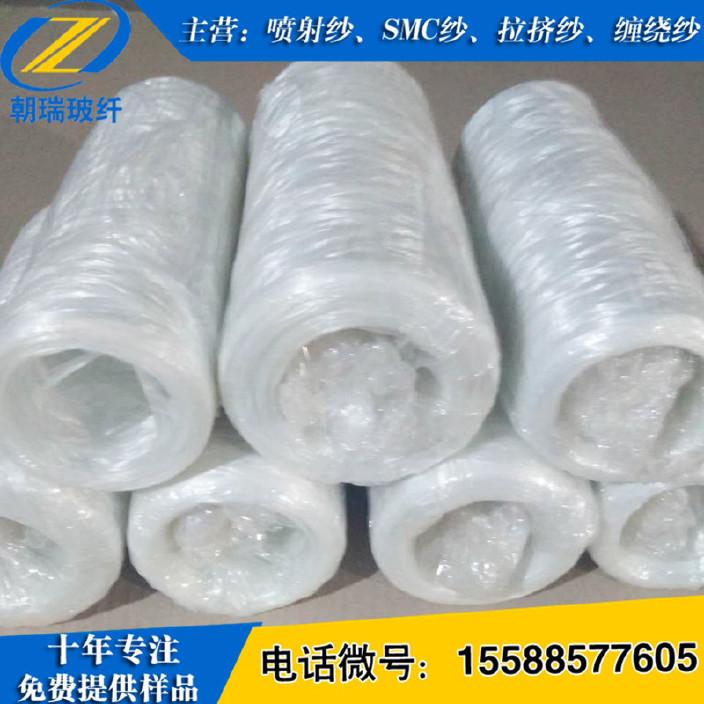 本公司常年出售大量水泥构件专用喷射纱 直销中碱喷射纱 欢迎订购图片