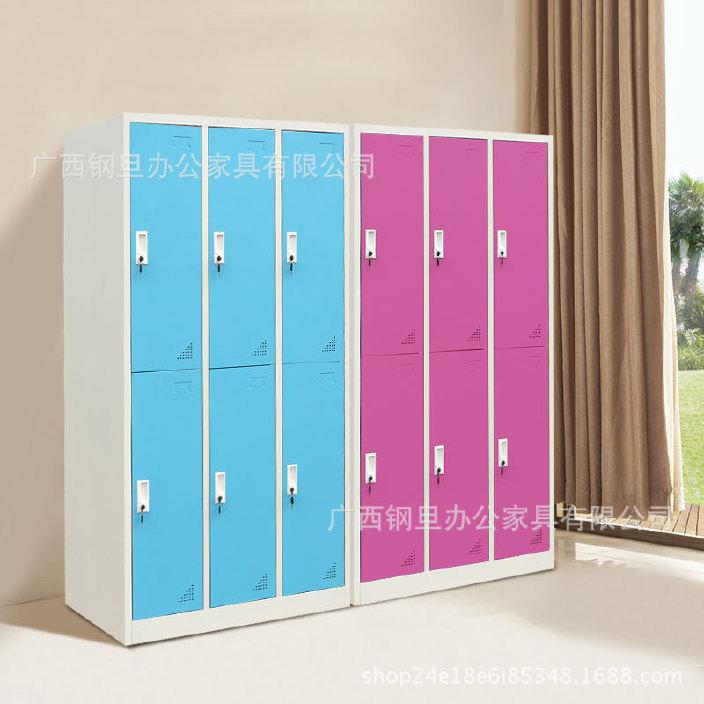 广西加厚彩色更衣柜员工宿舍更衣柜桑拿柜健身房衣柜储物柜可定制