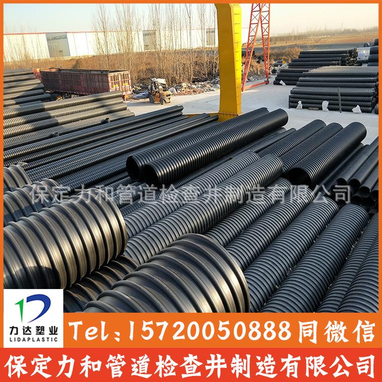 源头厂家实力生产 钢带管 聚乙烯螺旋波纹管 高环刚度示例图8