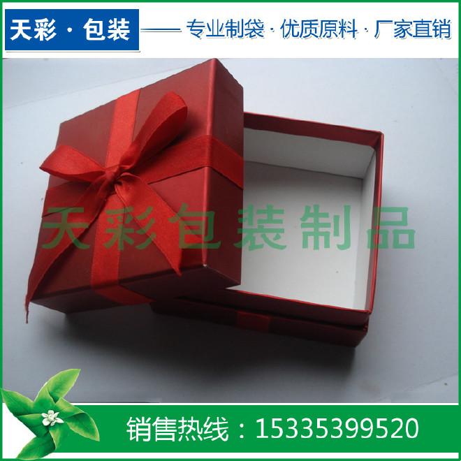 廠家供應手表禮品盒 首飾包裝盒 飾品包裝紙盒 禮品盒可加LOGO