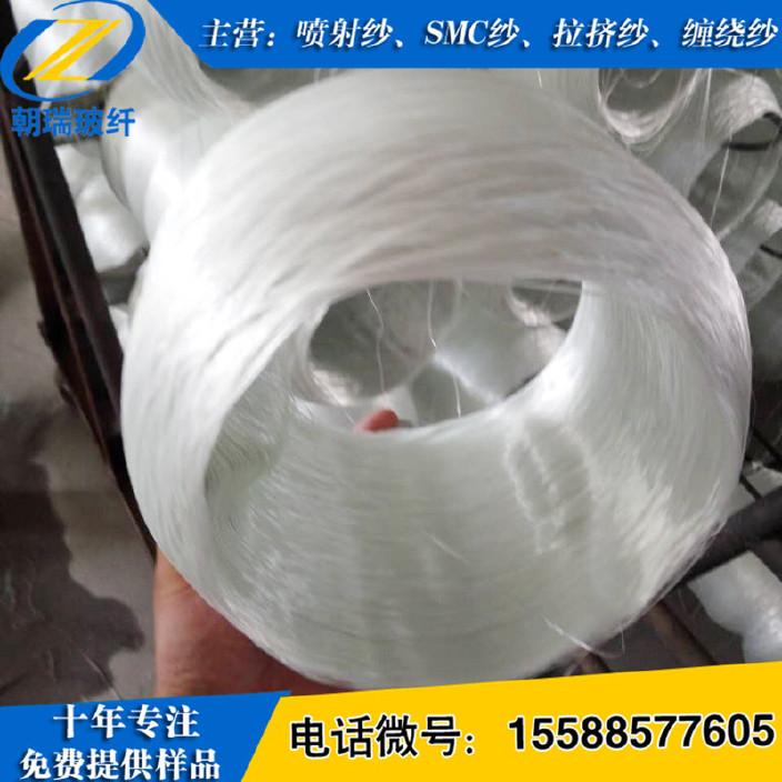 中碱喷射纱  混凝土专用GRC纱   水泥制品用纱  石膏线条用纱图片