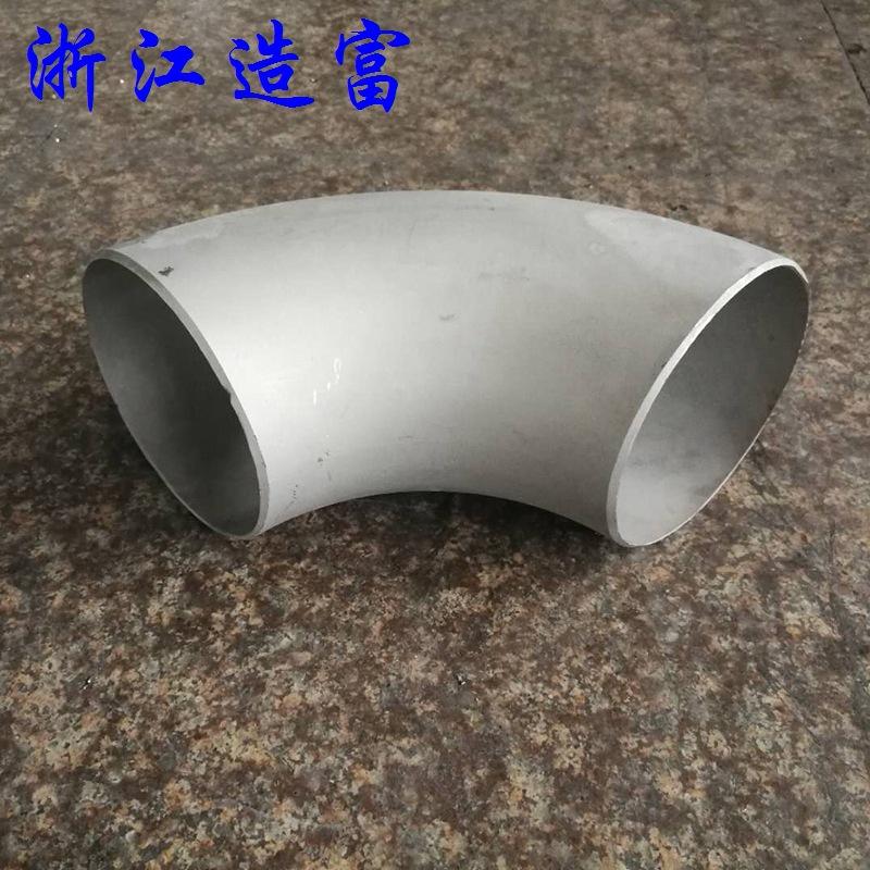 现货碳钢弯头 冲压弯头 碳钢90度无缝热压弯头 焊接国标新材弯头