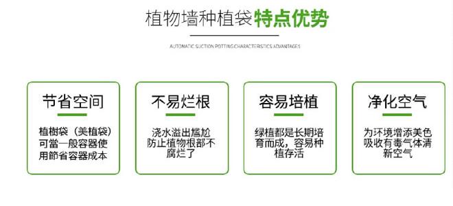 优质无纺布种植袋加厚植树袋种植袋育苗袋厂家直销示例图11