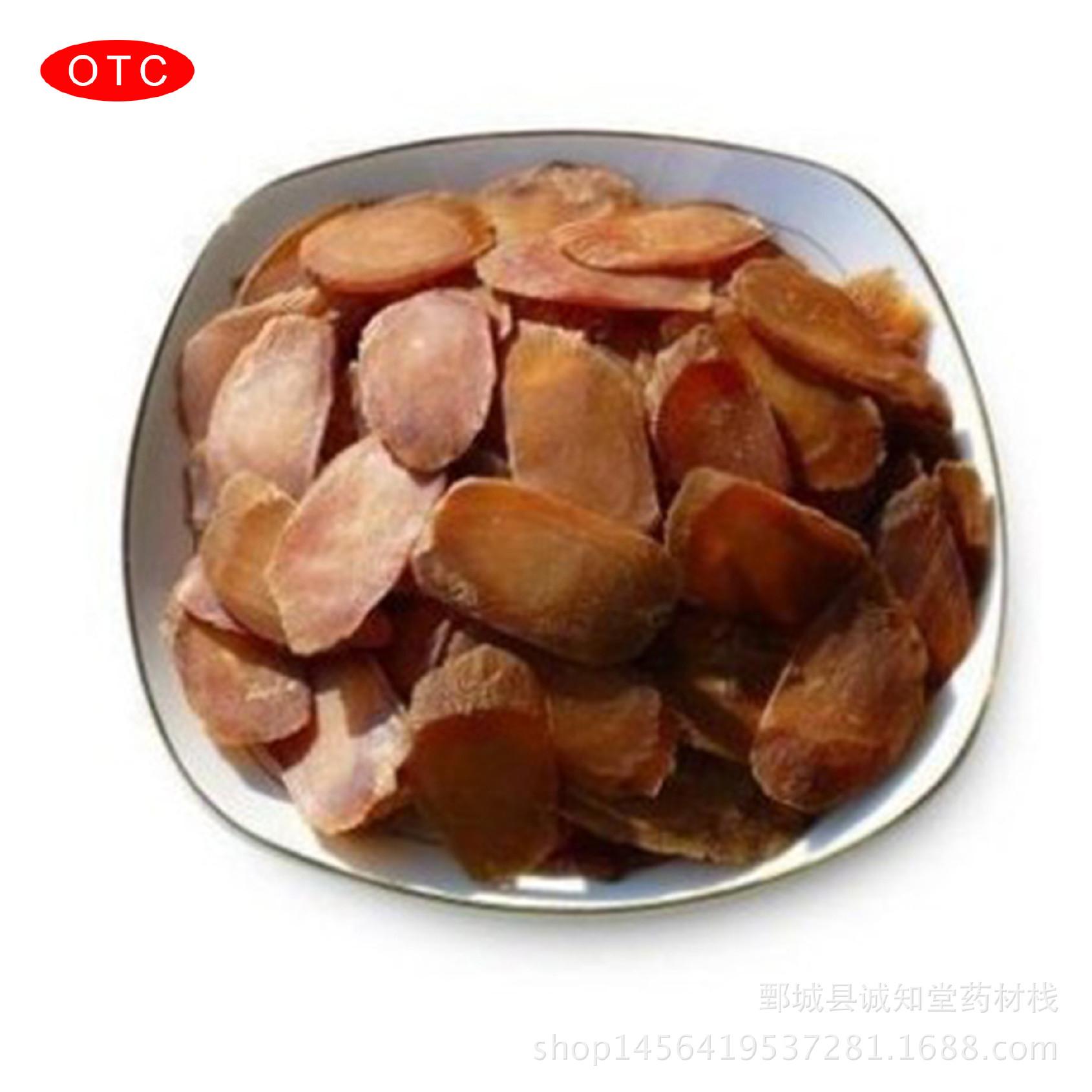 无糖猪肉v无糖红参人参辅食参个有养气补国际宝宝西红柿能和市场一起煮图片