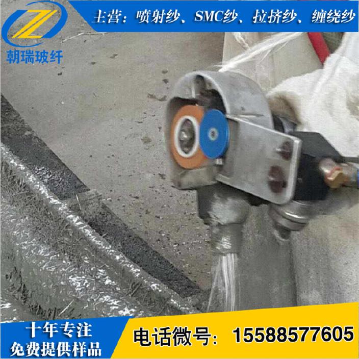 山东玻璃纤维厂家低价格热卖中碱喷射纱 耐高温耐酸碱中碱喷射纱图片