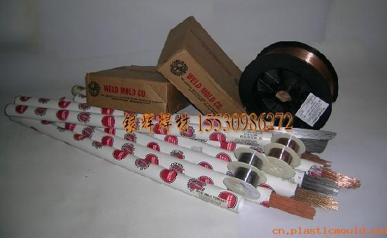 河南YD405堆焊焊丝、HB-YD405耐磨焊丝、耐磨焊丝价格