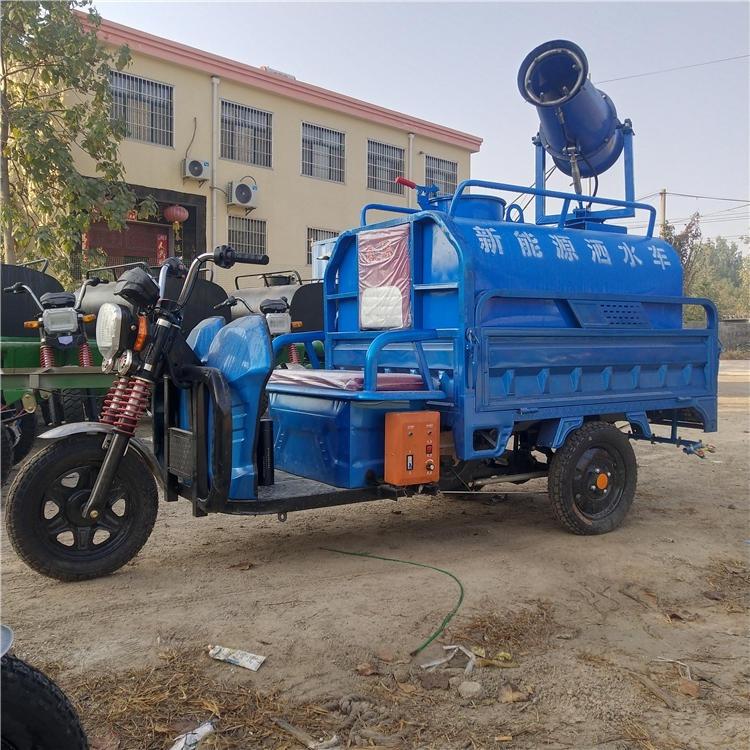 電動灑水車 新能源電動灑水車廠家 電動三輪灑水車價格