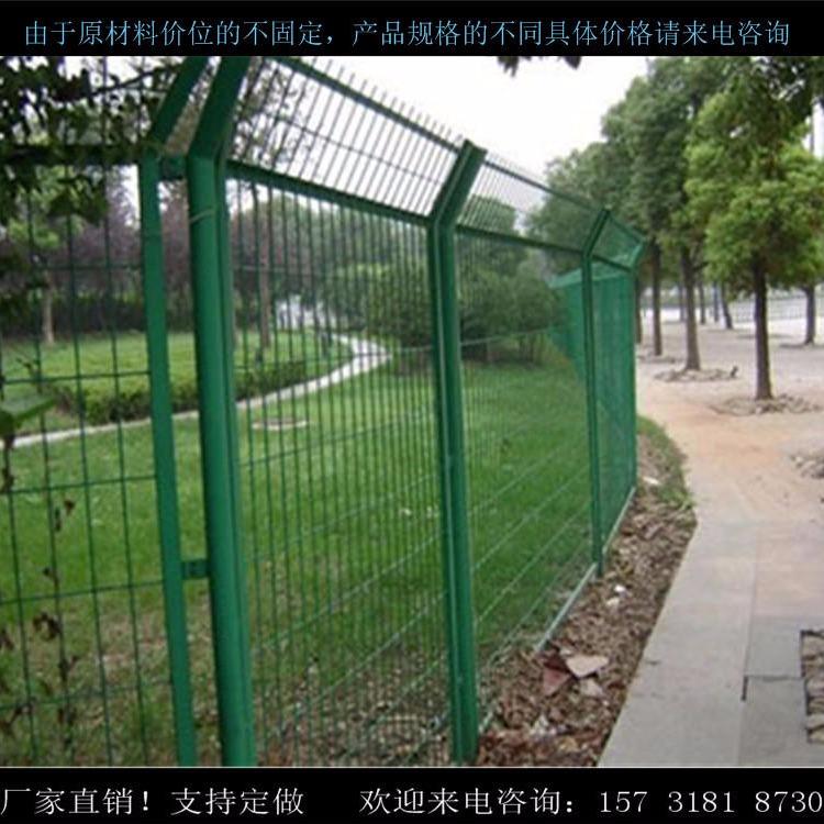艾斯欧厂家供应高速公路护栏网 大棚种植围栏防护网 圈山养殖防护网
