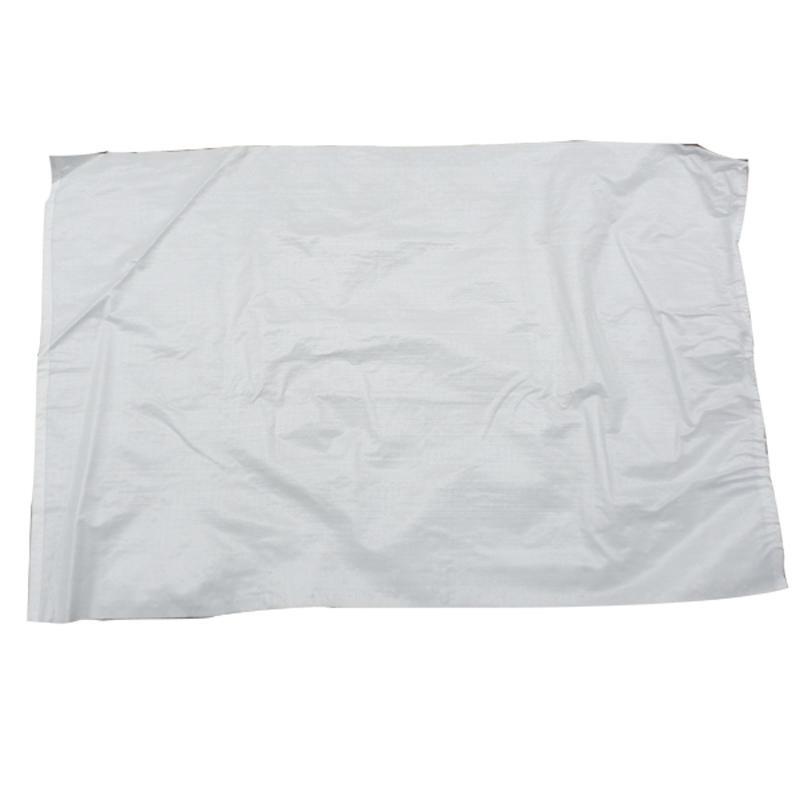 奇正 物流打包编织袋蛇皮袋 50个