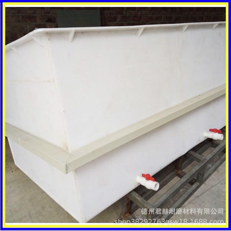 PP水箱加工訂做 酸洗槽 耐酸堿易焊接水槽 龜箱魚池聚丙烯板水箱示例圖12