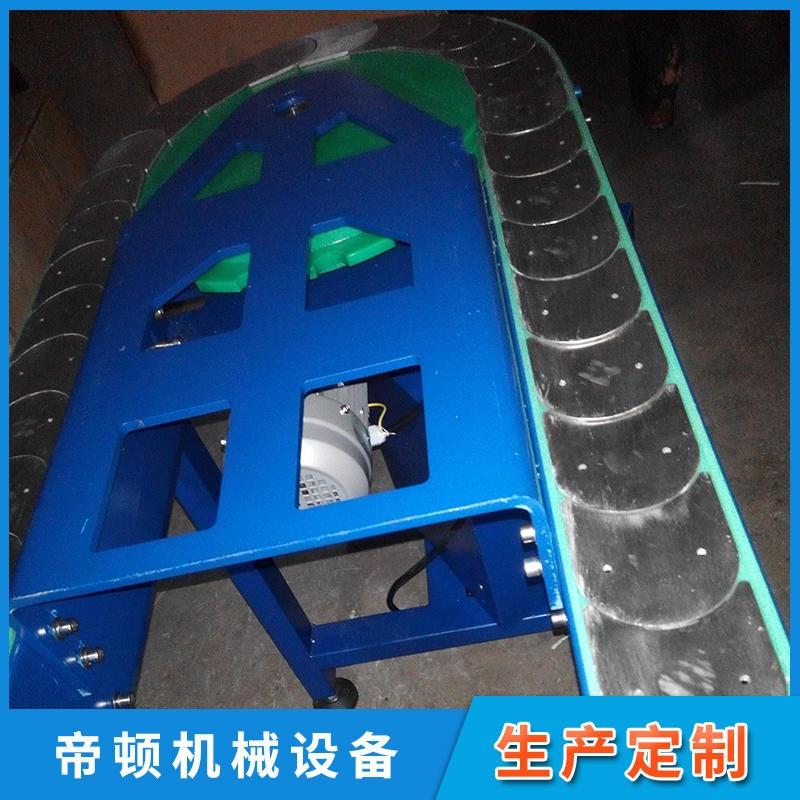 非标定制不锈钢回转输送机 O型循环链板输送线 经济实惠 经久耐用