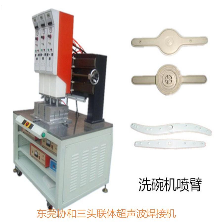 35K微电脑超声波焊接机 协和机械根据产品定做 超声波焊接机示例图24