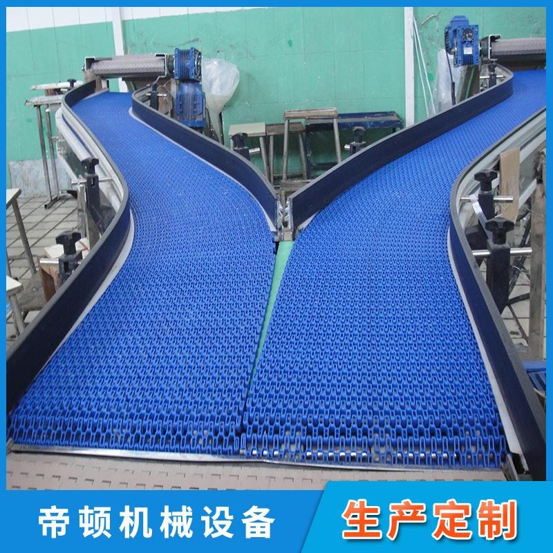 生产供应模组式网带输送机 清洗网带线承接加工各种药品输送机