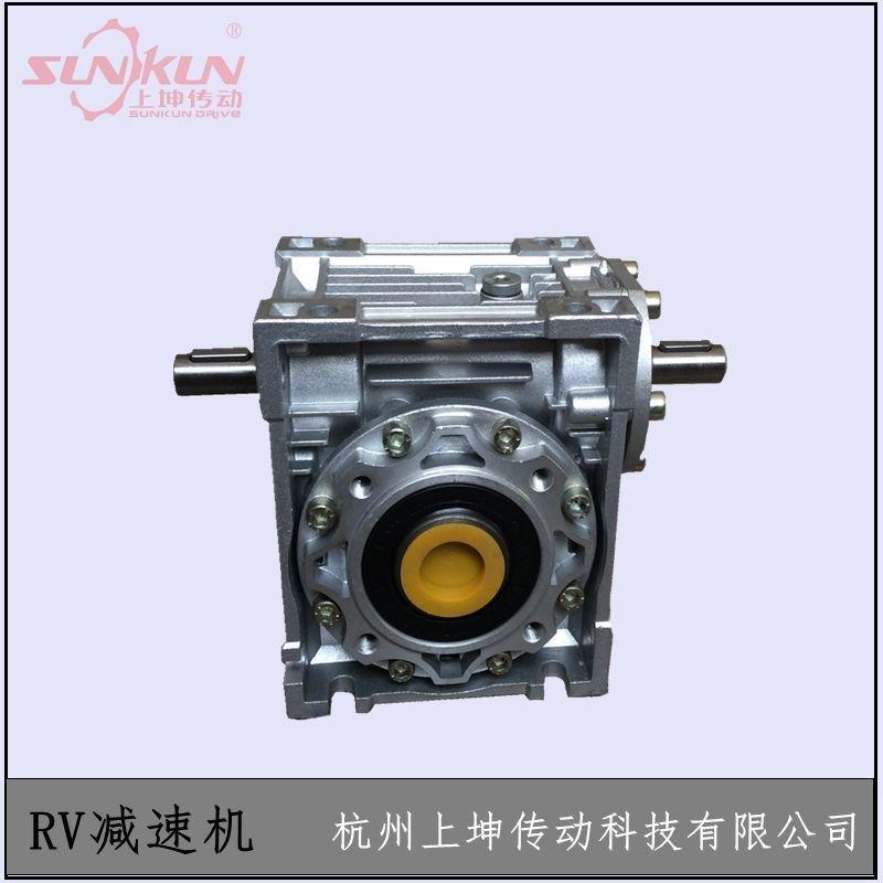 廠家 批發 蝸輪蝸桿 鋁合金減速機 變速機 NRV 30 40 50 63 75 90 110 130 150品質好